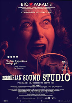 Cartel Berberian Sound Studio