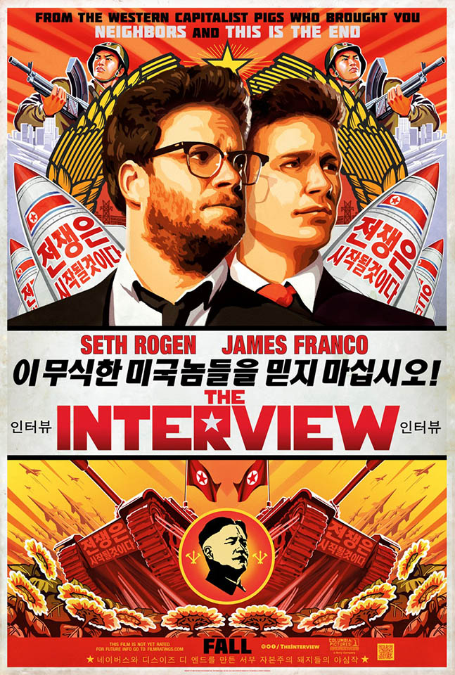 Foto THE INTERVIEW