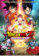 Cartel Dragon Ball Z: La Resurrección de F